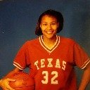 Erica Routt during her Texas playing days. Photo courtesy of Erica Routt.